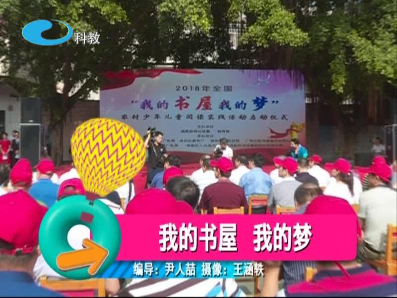 2018年6月15日尚学堂