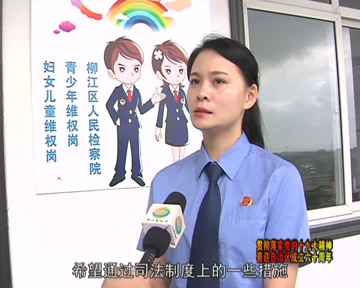 2018年8月8日柳江新闻