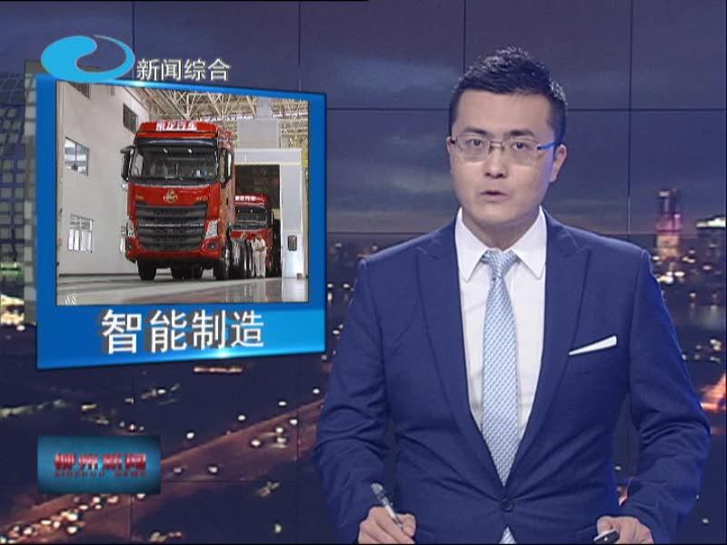 2018年9月5日柳州新闻