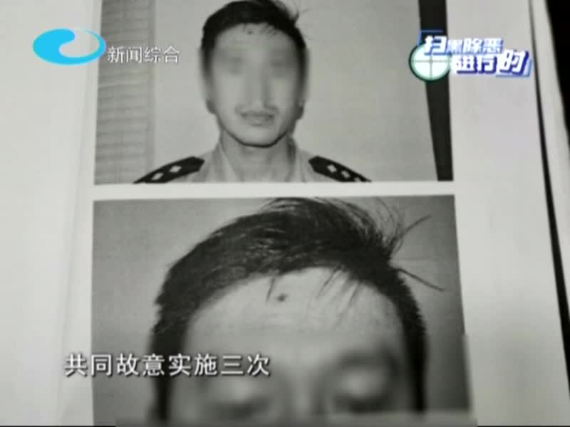 迷途少年的忏悔——打砸酒吧还伤民警 嫌疑人上庭受审