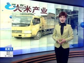 2019年2月15日直通县区