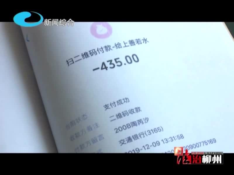 混进QQ群冒充老师行骗 民警跨省追捕