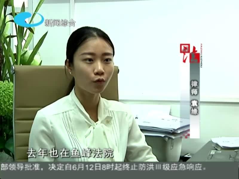 走进《法律讲堂》的女律师——袁缘 律师团队通力协作 助力解决破产难题