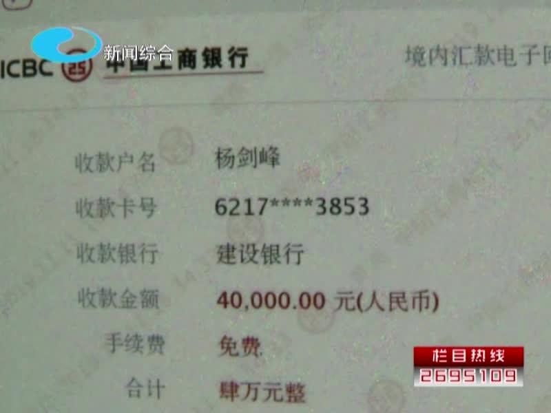 网上拍卖钻石能赚钱?一百五十多万打水漂