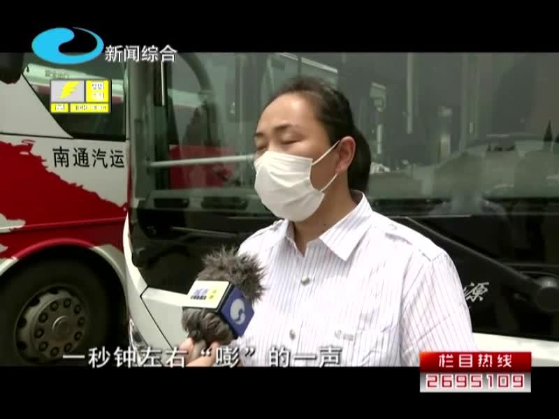 男子未戴口罩被公交拒载 挥拳砸车窗