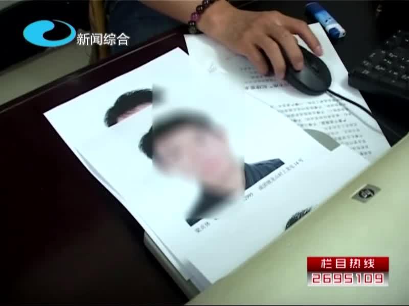 """刑侦""""尖兵""""  抓捕现场  惊心动魄"""
