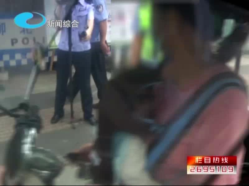 整治交通乱象——图方便逆向行驶 电动车驾驶员被罚50元