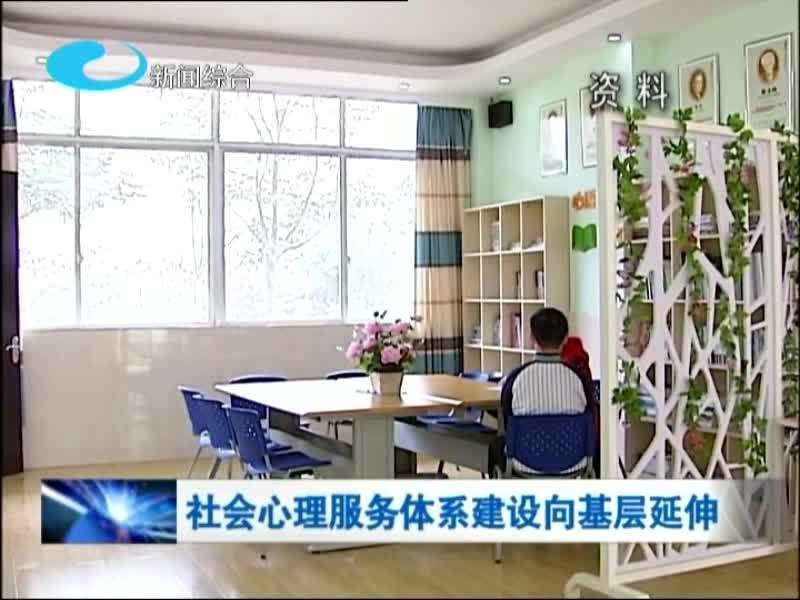 2020年9月19日柳州新闻