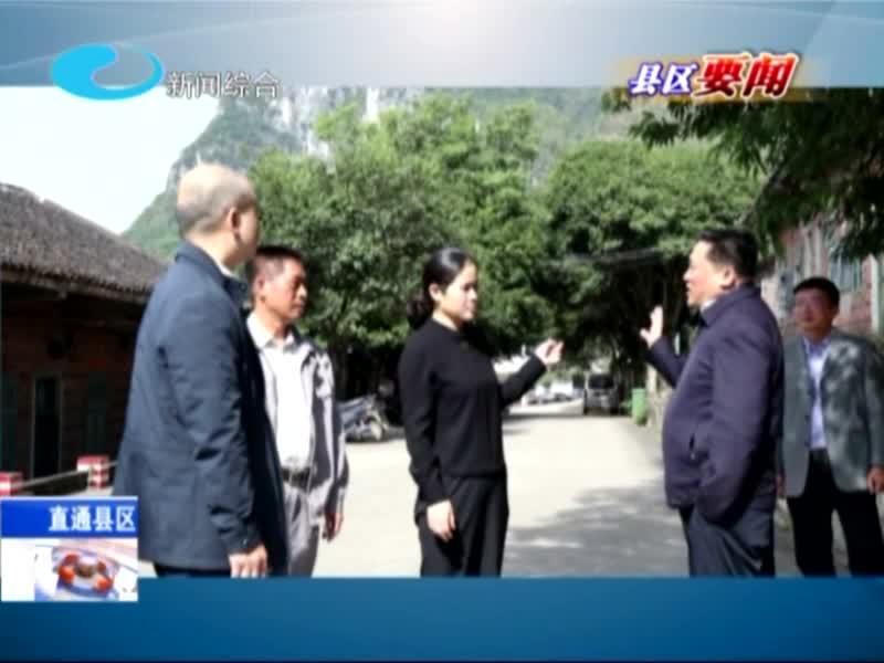 安商稳商 携手推动县域经济社会发展
