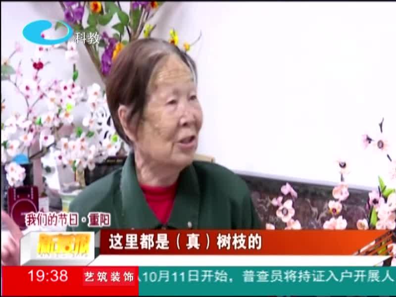 """南宁:莫道夕阳近黄昏 """"90后""""老人的多彩晚年"""