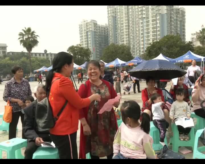 2020年11月4日柳江新闻
