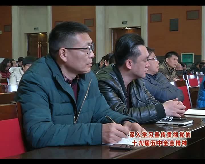 2020年12月10日柳江新闻