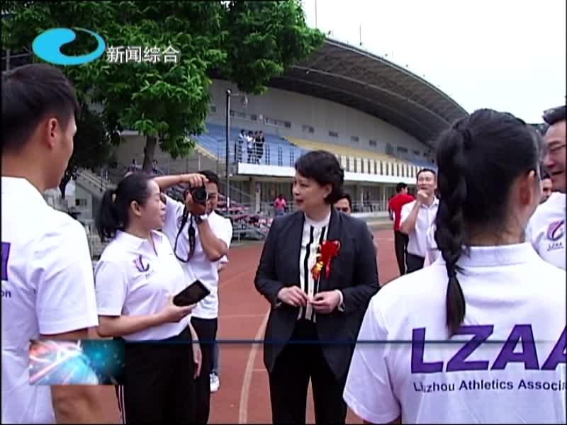2020年9月26日柳州新闻