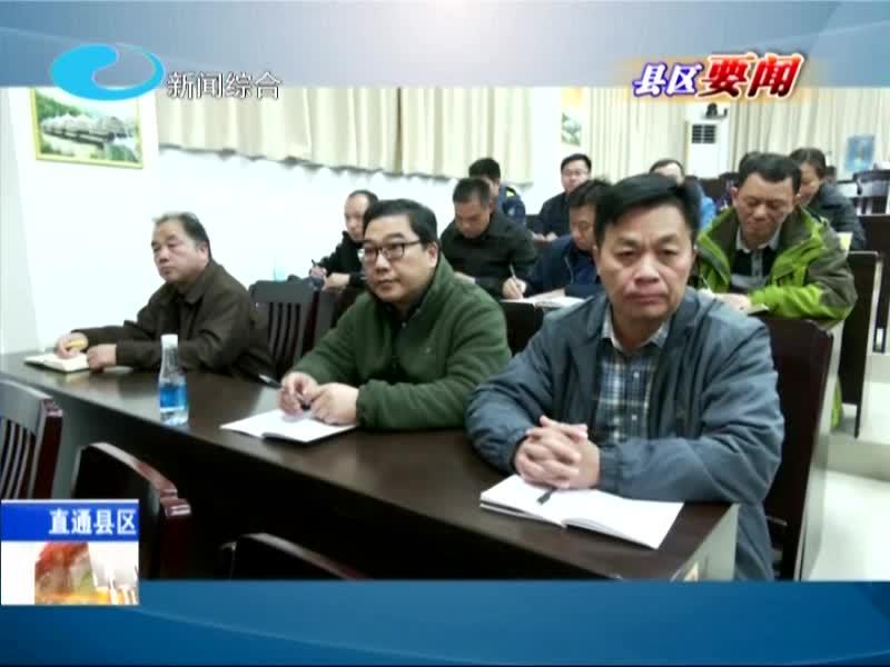 自治区宣讲团赴柳举行县区首场宣讲报告会