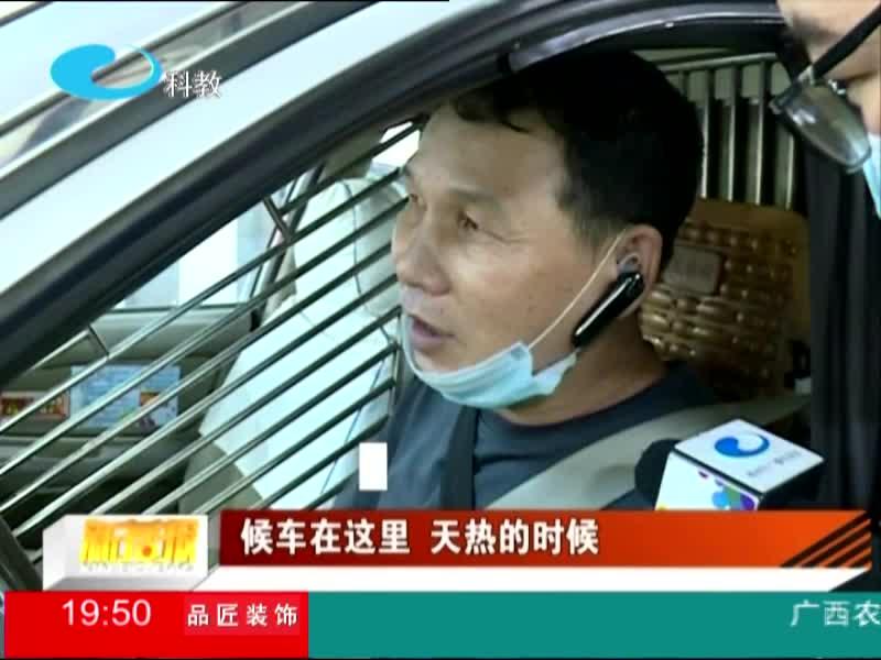 柳州站地下候车区开放部分区域 暂时只上不下