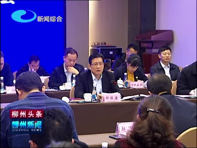 郑俊康:冲刺阶段加把劲 确保三江整县摘帽