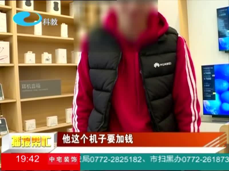 华为:蓝信手机店是零售店 无权监管
