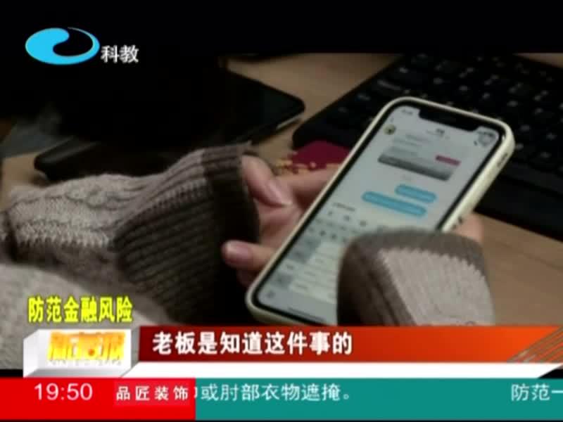 武汉:骗子冒充老板骗钱 骗走160多万
