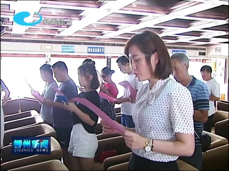 8月1日起柳州港船舶水污染物实施全流程闭环管理
