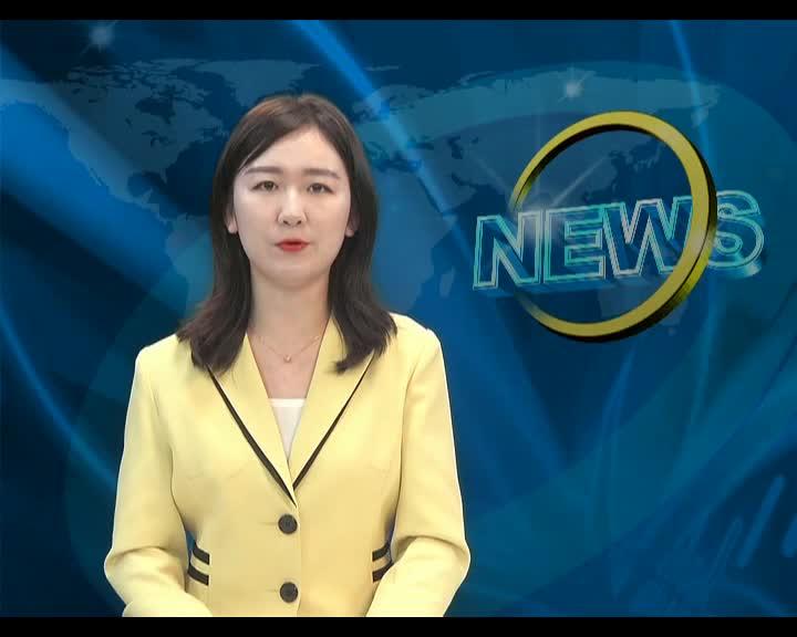 2020年12月28日柳江新闻