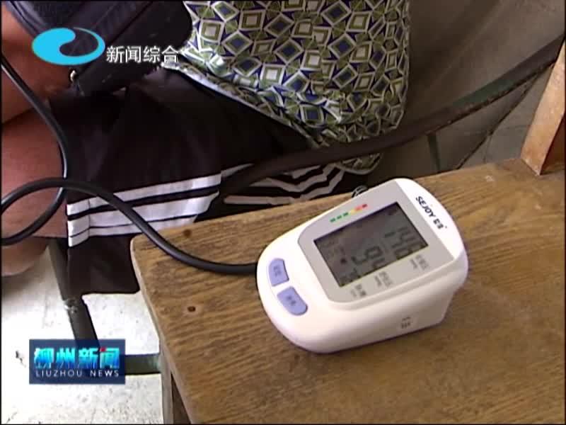 加强县乡医疗卫生人才队伍建设 保障群众健康生活