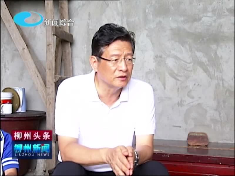 郑俊康深入三江最偏远农村调研:为群众打造稳定增收渠道