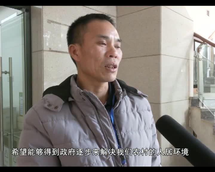 2021年1月14日柳江新闻
