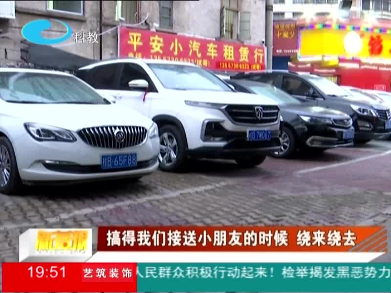 改造、清理同步走 柳江区新增上万个车位