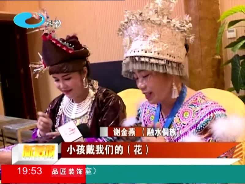 学刺绣吹芦笙打油茶 传承民族技艺