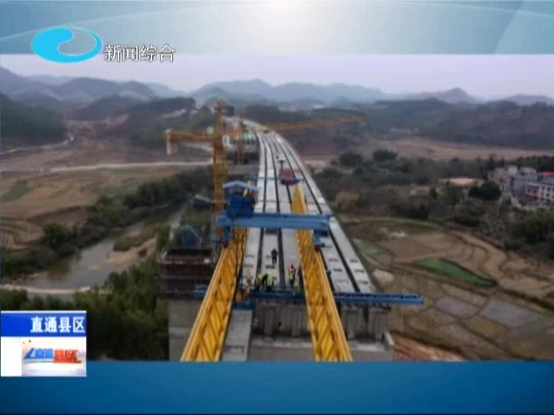 桂柳高速最高桥梁完成桥墩浇筑