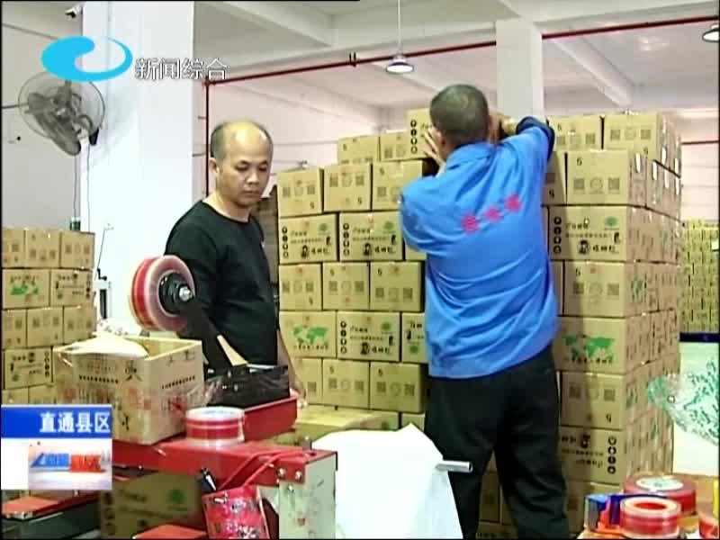 柳南区:壮大螺蛳粉企业 预计全年产值可达40亿元
