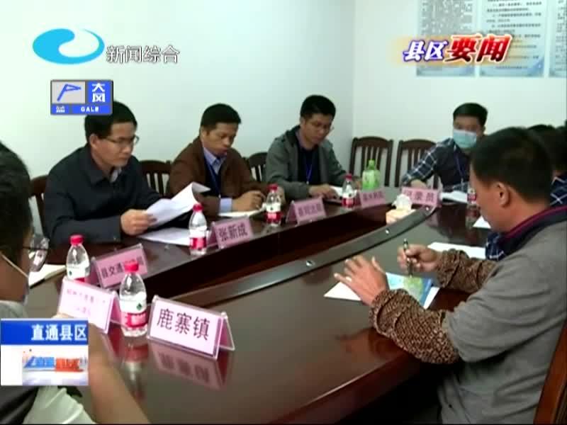 县委书记公开大接访