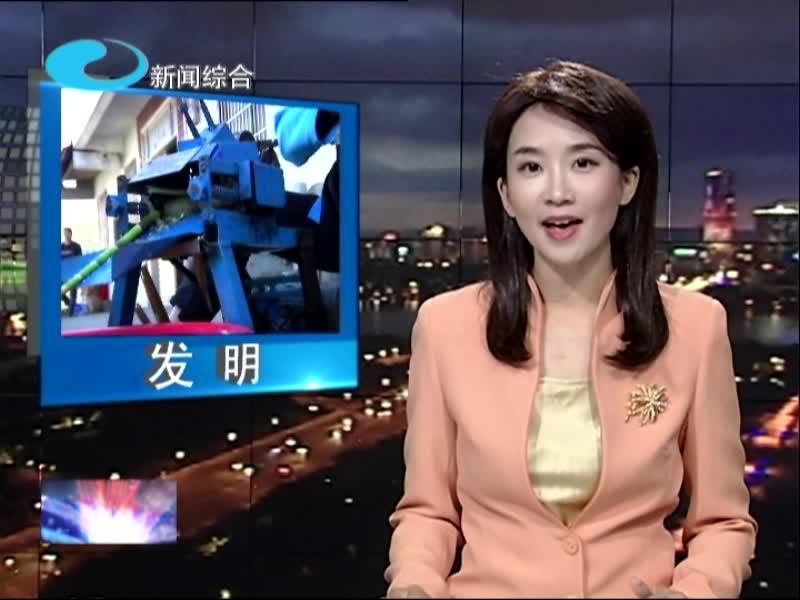 2020年11月25日柳州新闻