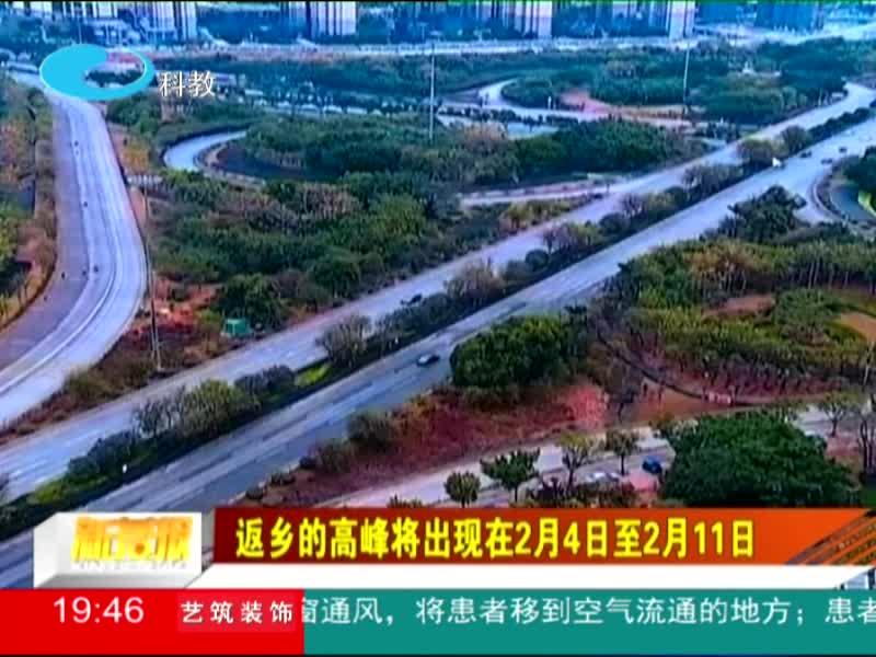 春运期间 G78汕昆高速柳州往河池方向车流将增加