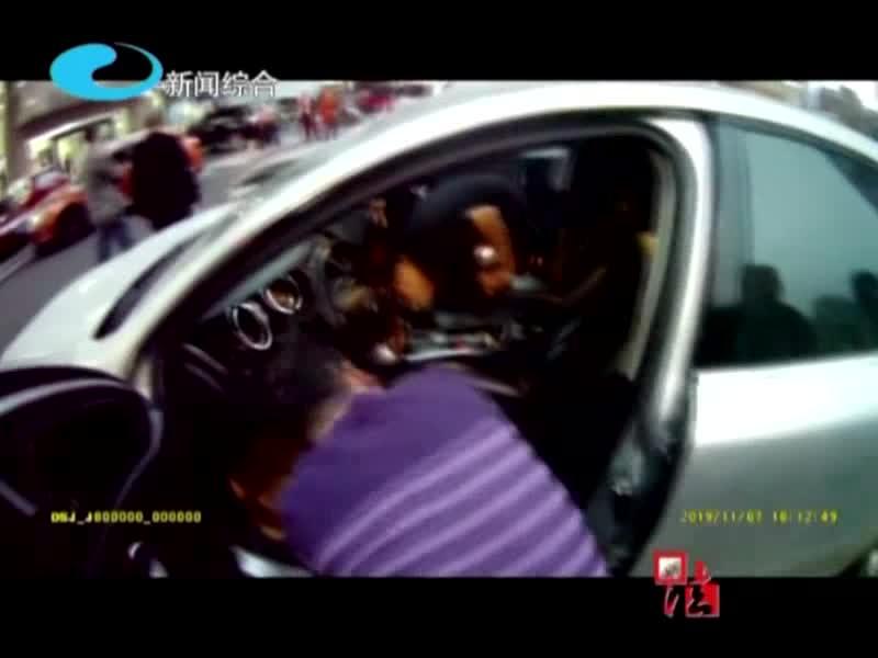 猎狐行动——警方展开行动  抓捕零包毒贩