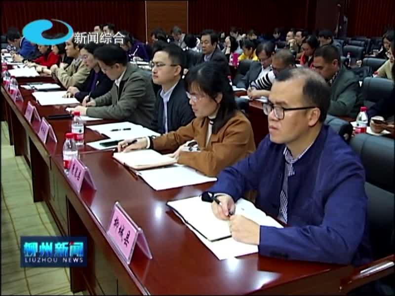 2019年11月25日柳州新闻