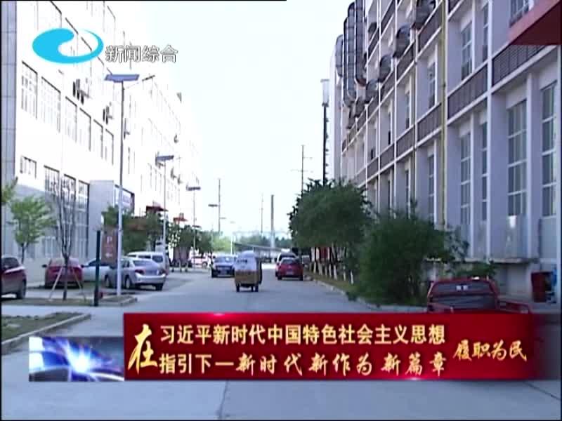 2019年12月30日柳州新闻