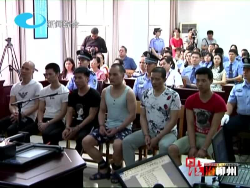 2019经典法治案例大回眸(二)——非法追债  六男子被判刑