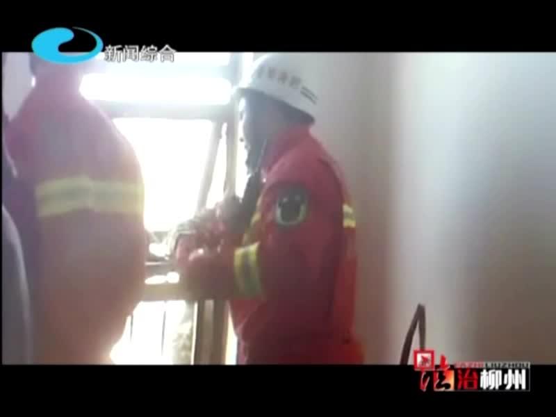 三岁女孩反锁家中 救援人员翻窗救人