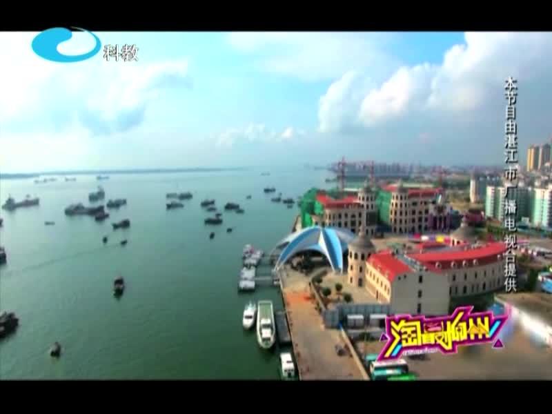 2020年7月2日淘最柳州
