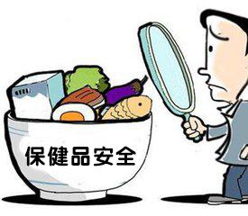 """知名企业也存在问题 """"金嗓子""""""""百年乐""""被要求整改"""