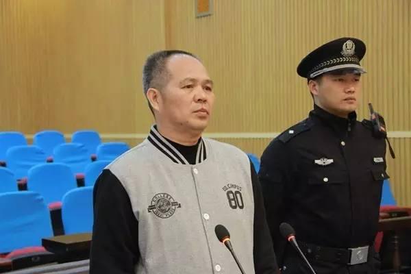 广西金秀瑶族自治县原县委副书记、县长赵贵坤一审被判11年