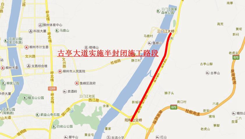 【注意】7月28日起古亭大道半封闭施工