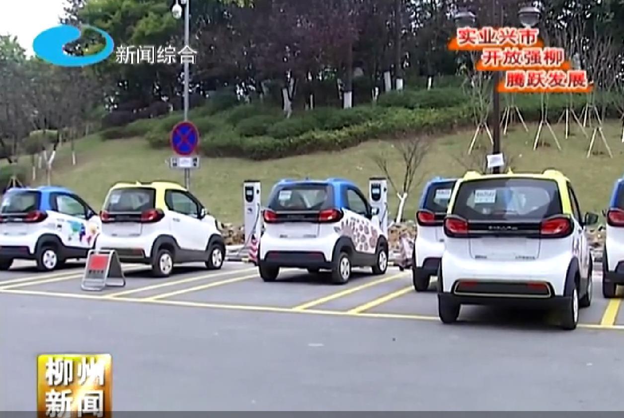 【新能源汽车走进生活】目标:2020年规模达5万辆以上