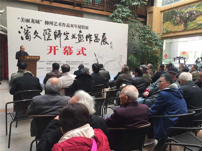双年展特展——柳州百岁艺术家潘文经作品展出
