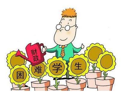 广西教育精准扶贫实现4个100% 贫困生享15年免费教育