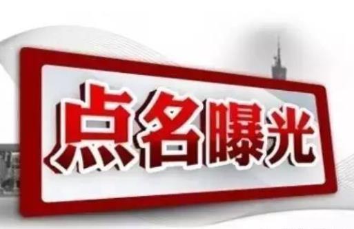 融安县两名干部涉嫌违纪被立案调查