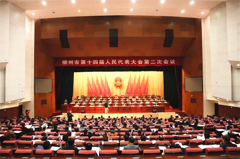 市十四届人大二次会议举行第二次全体会议