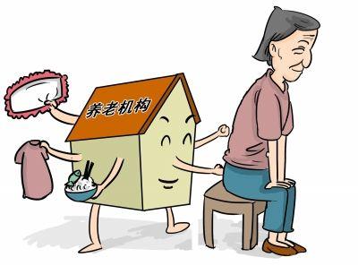 【新政策】安心养老、就业创业,这个决定都一并解决了!