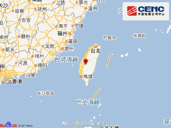 台湾南投县发生5.0级地震 震源深度20千米